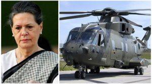 Augusta-Westland-Helicopter-Scam-800x445