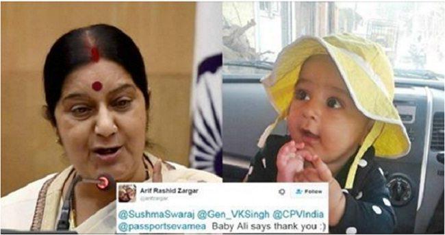 जानिए पाँच साल के इस बच्चे ने क्यूँ कहा विदेश मंत्री सुषमा स्वराज को शुक्रिया !!