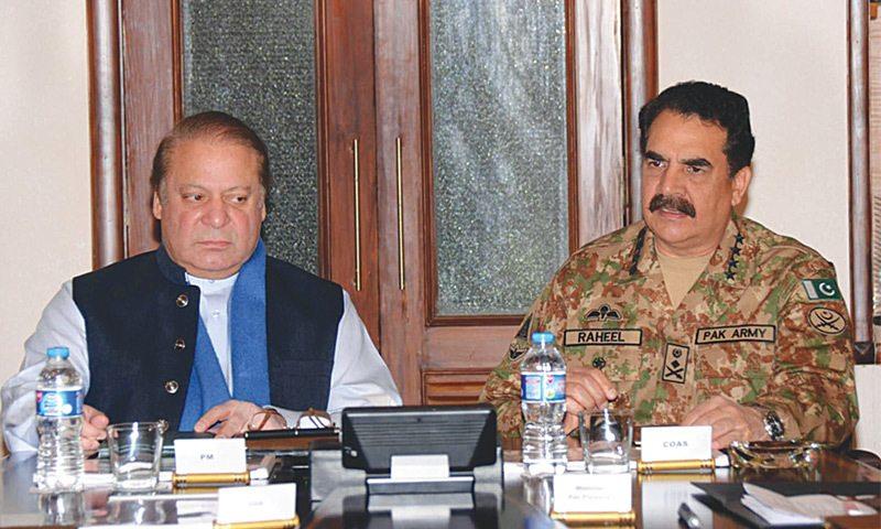 Army General Raheel warned
