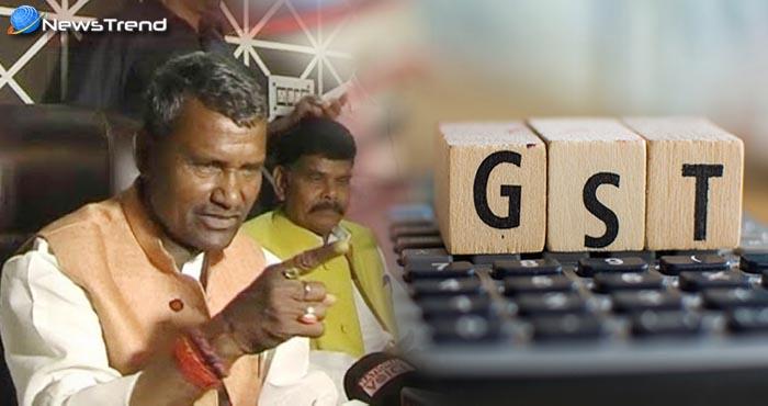 ये मंत्री जी खुद नहीं जानते हैं जीएसटी का फुलफॉर्म, दे रहे थे टैक्स के बारे में जानकारी!