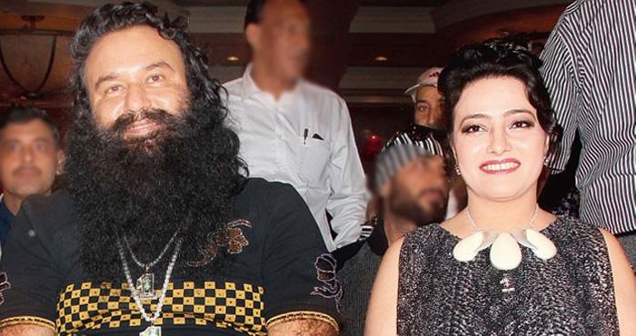 खुलासा: राम रहीम और हनीप्रीत ने मिलकर रची थी बड़ी साजिश, करना चाहते थे सरकार का तख्तापलट