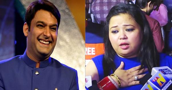 कपिल शर्मा का हाल-चाल पूछने के लिए भारती ने किया फोन, मिला ऐसा जवाब की सन्न रह गईं भारती